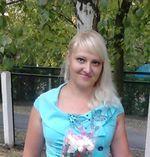Фото преподавателя Татьяна Геннадьевна
